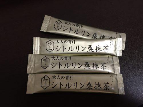 セレン配合の性力剤