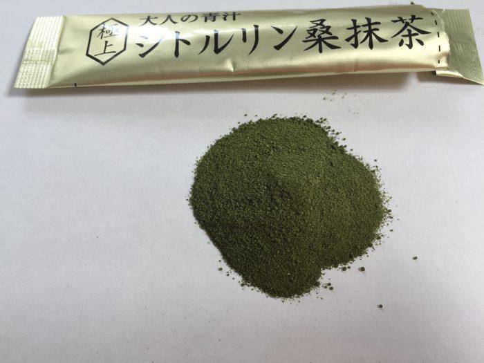 【大人の青汁】シトルリン桑抹茶の効果と口コミ